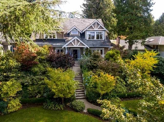 Main Photo: 5062 MARGUERITE Street in Vancouver: Shaughnessy House for sale (Vancouver West)  : MLS(r) # R2153487