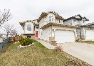 Main Photo: 6324 162B Avenue in Edmonton: Zone 03 House for sale : MLS(r) # E4060521