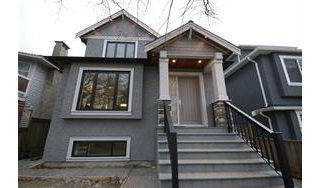 "Main Photo: 1826 E 50TH Avenue in Vancouver: Killarney VE House for sale in ""KILLARNEY"" (Vancouver East)  : MLS(r) # R2159022"