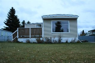 Main Photo:  in Edmonton: Zone 42 Mobile for sale : MLS® # E4086030