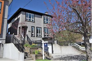 Main Photo: 5065 PRINCE EDWARD Street in Vancouver: Main House for sale (Vancouver East)  : MLS®# R2260801