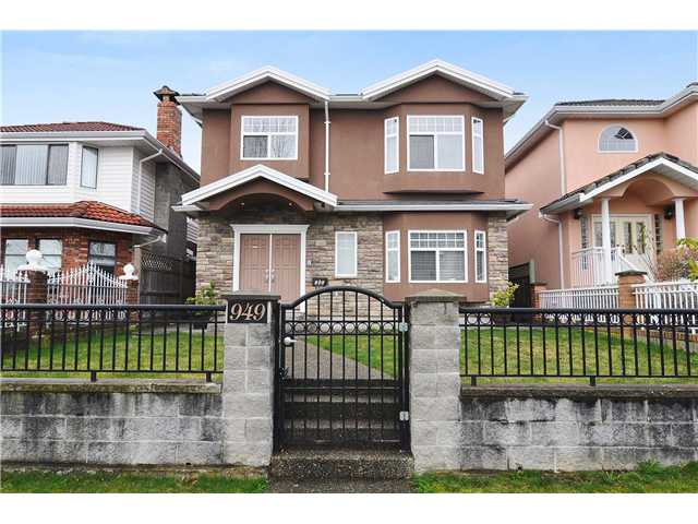 FEATURED LISTING: 949 39TH Avenue East Vancouver