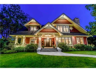 Main Photo: 1428 Devonshire Crescent in Vancouver: Shaughnessy House for sale (Vancouver West)  : MLS® # v1129728