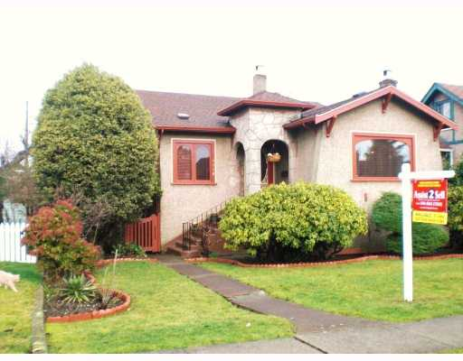 Main Photo: 1115 LONDON ST in : Moody Park House for sale : MLS(r) # V808087