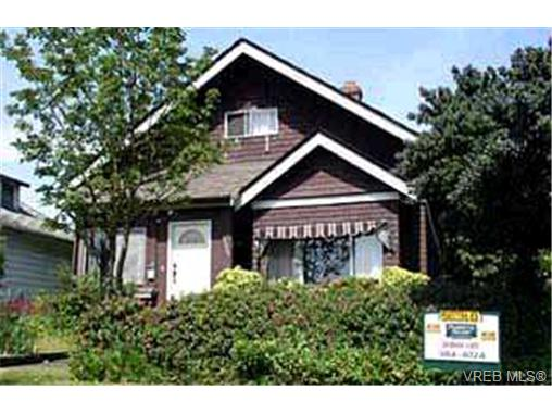 Main Photo: 3423 Bethune Avenue in VICTORIA: SE Quadra Single Family Detached for sale (Saanich East)  : MLS® # 176576