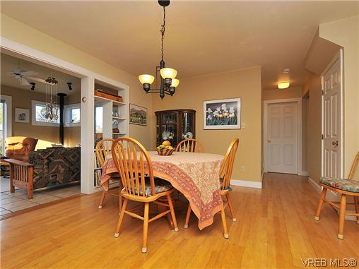 Photo 8: 81 Kingham Place in VICTORIA: VR View Royal Single Family Detached for sale (View Royal)  : MLS® # 318659