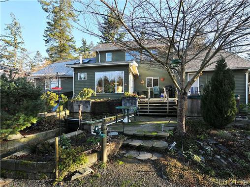 Photo 18: 81 Kingham Place in VICTORIA: VR View Royal Single Family Detached for sale (View Royal)  : MLS® # 318659