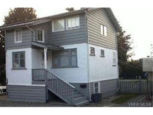 Main Photo: 287 Island Highway in VICTORIA: VR View Royal Single Family Detached for sale (View Royal)  : MLS®# 185473
