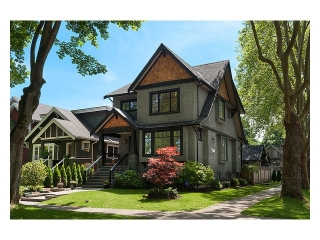 Main Photo: 2890 W 13TH Avenue in Vancouver: Kitsilano House for sale (Vancouver West)  : MLS(r) # V985800