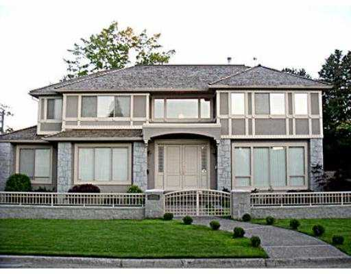 Main Photo: 2168 W 54TH AV in Vancouver: S.W. Marine House for sale (Vancouver West)  : MLS® # V539177