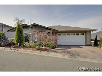 Main Photo: 857 Rainbow Crescent in : SE High Quadra Single Family Detached for sale (Saanich East)  : MLS® # 276580