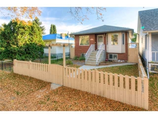 Main Photo: 12117 92 Street in EDMONTON: Zone 05 House for sale (Edmonton)  : MLS(r) # E3323985