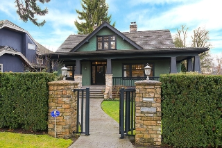 Main Photo: 1121 Connaught Drive in Vancouver: Vancouver West House for sale (Shaughnessy)  : MLS® # R2030328