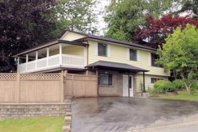 Main Photo: 32301 Holiday Avenue in Mission: Mission BC House for sale : MLS®# R2087356
