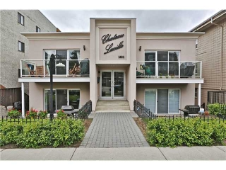 Main Photo: 5 1611 26 Avenue SW in CALGARY: South Calgary Condo for sale (Calgary)  : MLS(r) # C3573322