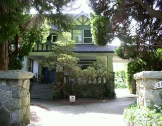 Main Photo: 5875 ELM Street in Vancouver: Kerrisdale House for sale (Vancouver West)  : MLS(r) # V610131