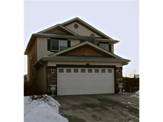 Main Photo: 88 EVERWILLOW Park SW in CALGARY: Evergreen House for sale (Calgary)  : MLS® # C3550890