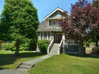 Main Photo: 3937 31ST Ave W in Vancouver West: Dunbar Home for sale ()  : MLS(r) # V924221