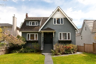 Main Photo: 4584 BLENHEIM Street in Vancouver: MacKenzie Heights House for sale (Vancouver West)  : MLS(r) # V1002293