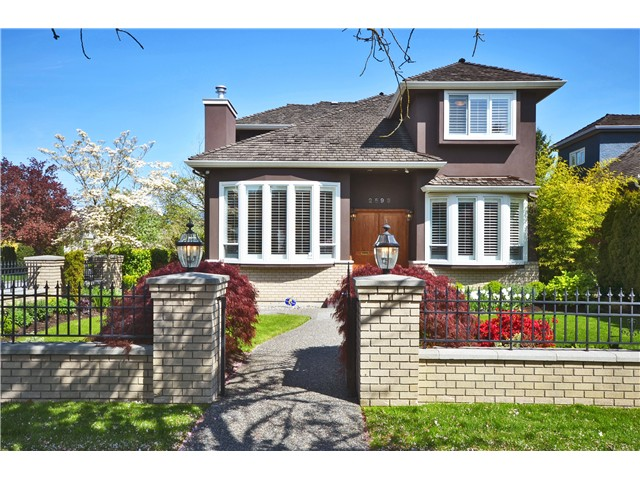 "Main Photo: 2599 W 33RD AV in Vancouver: MacKenzie Heights House for sale in ""MACKENZIE HEIGHTS"" (Vancouver West)  : MLS® # V1005363"