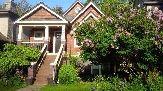 Main Photo: 4465 JAMES STREET in Vancouver: Main House for sale (Vancouver East)  : MLS(r) # R2017674