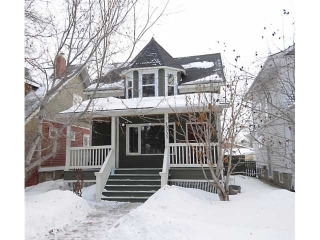 Main Photo: 10733 123 Street in EDMONTON: Zone 07 House for sale (Edmonton)  : MLS(r) # E3326781