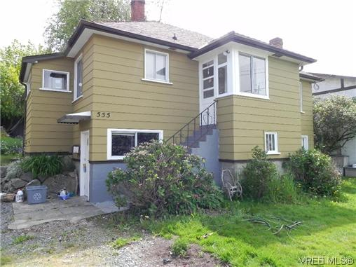 Main Photo: 555 Kenneth Street in VICTORIA: SW Glanford Single Family Detached for sale (Saanich West)  : MLS® # 323468