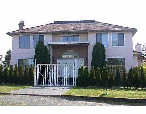 Main Photo: 7880 Yukon Street in Vancouver: Marpole Home for sale ()  : MLS® # V562814