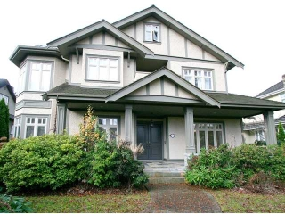 Main Photo: 6891 ANGUS Drive in Vancouver: South Granville House for sale (Vancouver West)  : MLS(r) # V982702