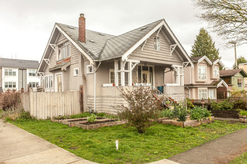 Main Photo: 1727 East 22nd Ave. in Vancouver: Victoria VE House for sale (Vancouver East)
