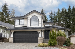 Main Photo: 1517 Bramble Lane in Coquitlam: Westwood Plateau House for sale