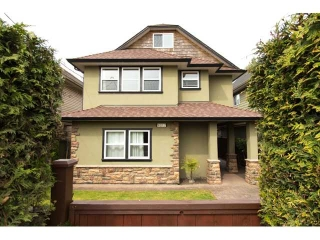 Main Photo: 9317 NO 1 RD in Richmond: Seafair House for sale : MLS® # V1005835