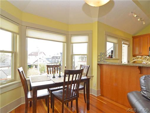 Photo 5: 4 118 St. Lawrence Street in VICTORIA: Vi James Bay Residential for sale (Victoria)  : MLS(r) # 319014