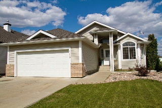 Main Photo: 415 Calderon Cr NW: Edmonton House for sale