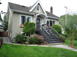 Main Photo: 2520 GRAVELEY ST in Vancouver: Renfrew VE House for sale (Vancouver East)  : MLS(r) # V1074581