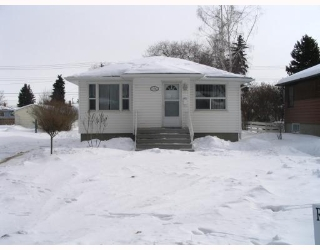Main Photo: 10963 116 Street in EDMONTON: Zone 08 Single Family for sale (Edmonton)  : MLS(r) # E3177732