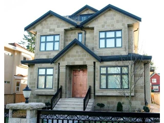 Main Photo: 3256 W KING EDWARD Avenue in Vancouver: MacKenzie Heights House for sale (Vancouver West)  : MLS® # V984863