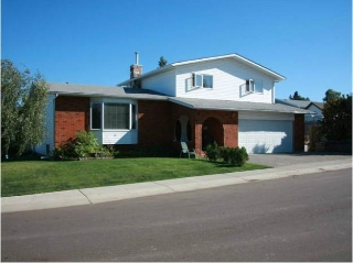 Main Photo: 124 Beaufort Cres Crescent: Fort McMurray House for sale : MLS(r) # E3388838