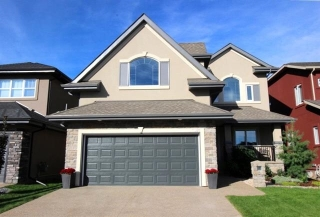 Main Photo: 2269 Warry Loop SW in Edmonton: House for sale