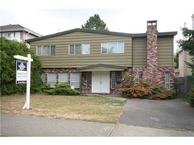 Main Photo:  in Vancouver: Cambie House for sale (Vancouver West)  : MLS®# V1027156