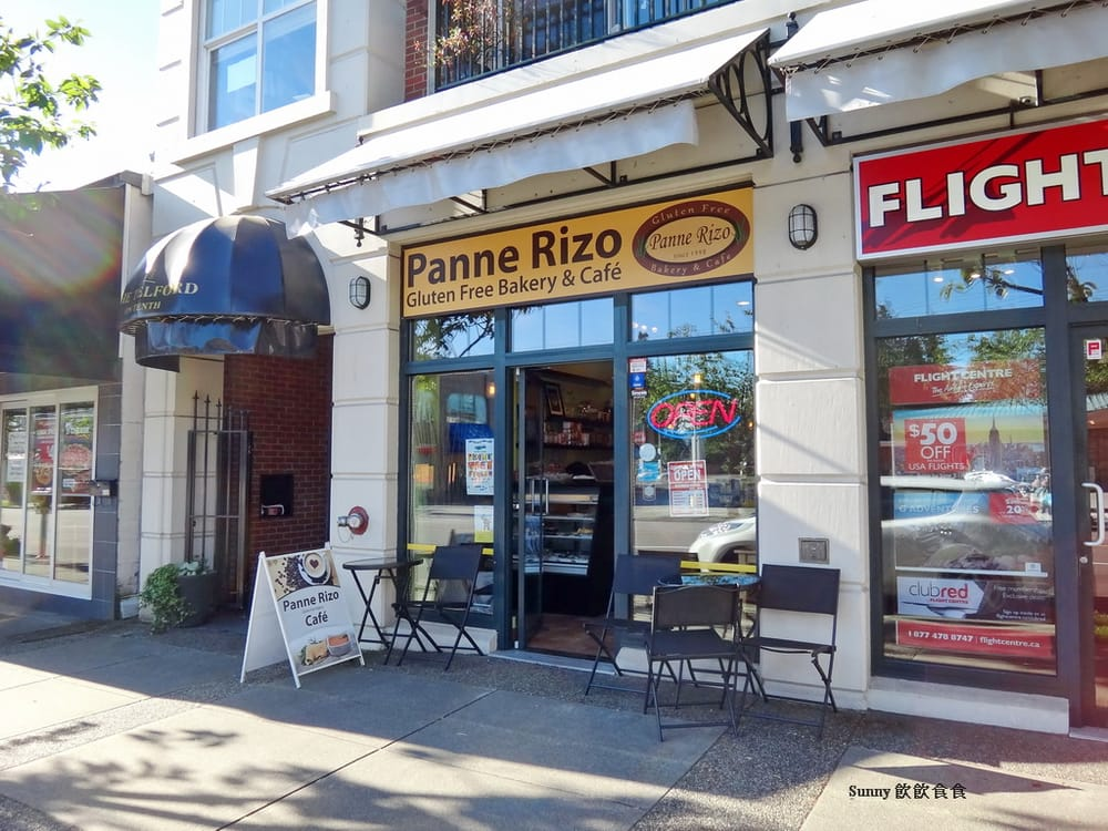 Main Photo: ~ COFFEE SHOP ~ in : Point Grey Business for sale (Vancouver West)  : MLS® # C8010065