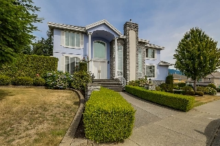 Main Photo: 1706 AUGUSTA PLACE in Coquitlam: Westwood Plateau House for sale : MLS(r) # R2030724