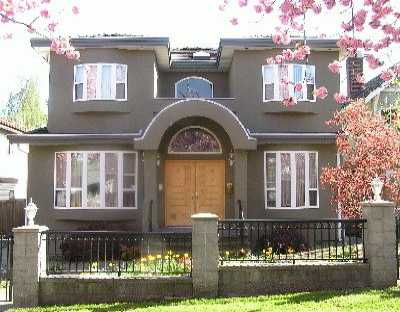 Main Photo: 470 E 22ND AV in Vancouver: Fraser VE House for sale (Vancouver East)  : MLS® # V590136