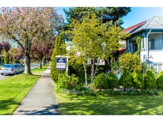 Main Photo: 8238 SHAUGHNESSY Street in Vancouver: Marpole House for sale (Vancouver West)  : MLS(r) # V1004295