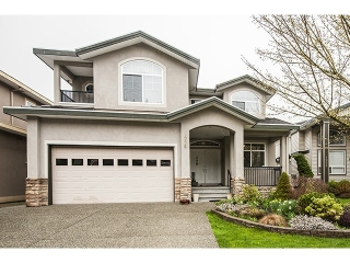 Main Photo: 1996 PARKWAY BV in Coquitlam: Westwood Plateau House for sale : MLS® # V1011822