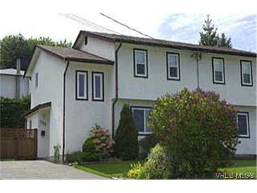 Main Photo: 511 Salton Drive in VICTORIA: Co Triangle Revenue Duplex for sale (Colwood)  : MLS®# 154884