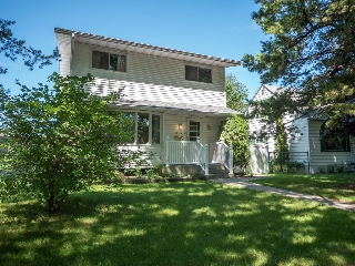 Main Photo: 11824 62 Street in Edmonton: House for sale