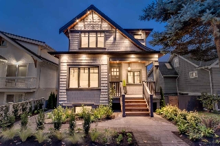 Main Photo: 4543 HARRIET STREET in Vancouver: Fraser VE House for sale (Vancouver East)  : MLS(r) # R2006179