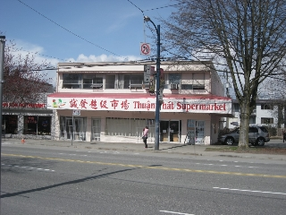 Main Photo: 377 E Broadway in Vancouver: Home for sale