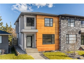 Main Photo: 3022 34 ST SW in Calgary: Killarney/Glengarry House for sale : MLS® # C4063088